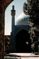 Masjid-i Shah