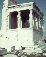 Erechtheum: Porch of the Maidens