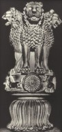 Column of Asoka