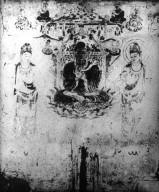 Amitabha Trinity