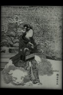 Youth Representing Monju, God of Wisdom, on a Lion
