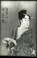 Bust of a Beautiful Lady Dressed in Kimono, from Types of Physiognomic Beauty