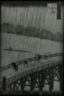 Rain Shower on Ohashi Bridge