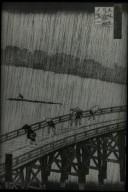 Rain Shower on Ohashi Bridge