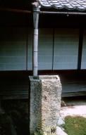 Katsura Imperial Villa: Servants' Quarters