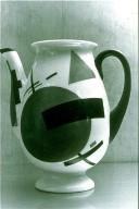 Coffee Pot with Supremacist Design