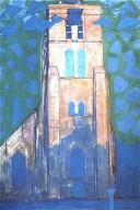 Church Tower in Domburg