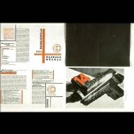 Bauhausbucher 14: Von Material zu Architektur