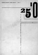 "Nederlandsche Kabelfabriek Delft Catalog Advertisement: ""250"""
