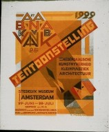 Exhibition of Contemporary Industrial Arts