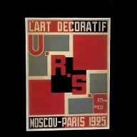 Art Deco Exhibition Catalog