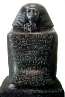 Senmut and Neferu-Ra