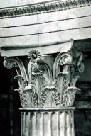 Epidhavros (Epidauros): Tholos