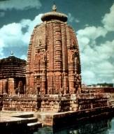 Muktesvar Temple (Mukteshvara Temple)