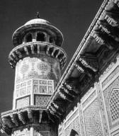 Mausoleum of Ghiyas Beg l'Umadud-Daula