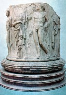 Temple of Artemis Ephesia