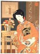 Poster for Mitsukoshi Department Store
