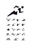 Pictograms for Events at the Tokyo Olympics