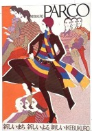 Poster for Parco Department Store