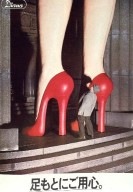 Diana Shoes Advertisement