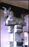 Susa: Palace of Artaxerxes II