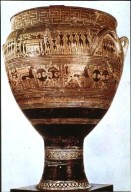 Sepulchral Vase: Prothesis and Chariots