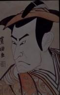 Kabuki Actor Onoe Matsusuke I
