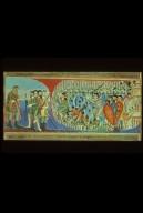 Golden Gospels of Echternach (Codex Aureus Epternacensis)