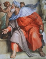Sistine Chapel: Prophets