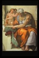 Sistine Chapel: Cumaean Sibyl