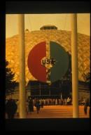 USIA Moscow Exhibition: USA Logo