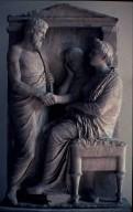 Classical Greek Stele