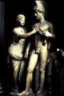 Hadrian and Sabina as Mars and Venus