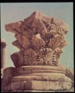 Gerasa: Corinthian Capital