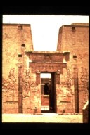 Temple of Horus: Pylon