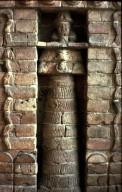 Inanna Temple