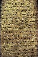 Cuneiform on Stone