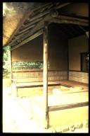 Katsura Imperial Villa: Shokatei