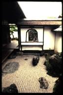 Daisen-in (Great Hermit's Temple)