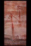 Elongated Figure