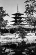 Horyu-ji Temple: Pagoda