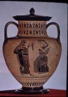 Amphora: Dionysios with Maenads