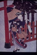 Girl Going to Shinto Shrine on a Stormy Night