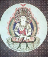 Dainichi Nyorai