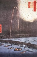 Hundred Views of Famous Places in Edo: Fireworks at Ryogoku