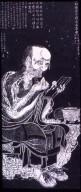 Luohan Writing