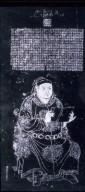 General Yue Dei