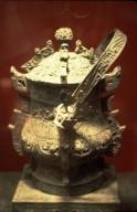 Altar Set Vessel