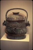 Yu: Wine Vessel