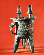 Zhueh: Tripod Wine Vessel